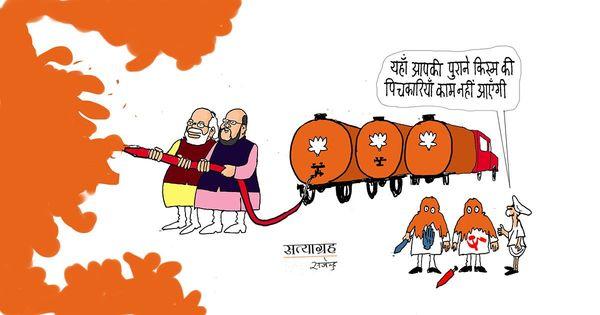 कैसे त्रिपुरा के चुनावी नतीजों ने पश्चिम बंगाल में भी राजनीतिक हलचल तेज कर दी है