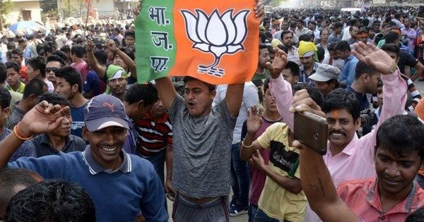क्या अब यह माना जाए कि भाजपा के लिए 2019 में 2014 के मुकाबले बहुत कुछ अलग होगा?