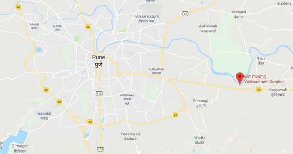 Pune: State orders inquiry after Class 12 girls allegedly strip searched at exam centre