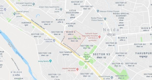 Noida: Senior BHEL executive shot dead near his apartment