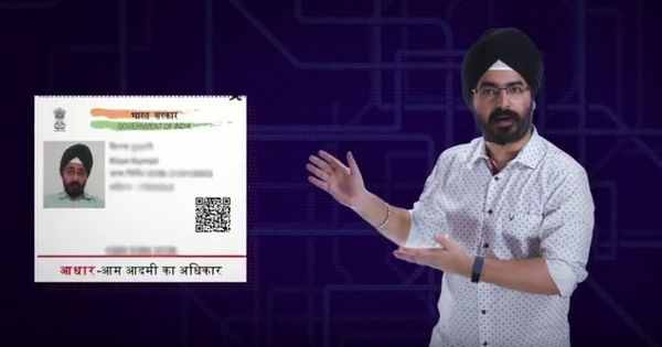 'Aadhaar Deadline is Coming': This comedy group will convince you just how unsafe Aadhaar really is