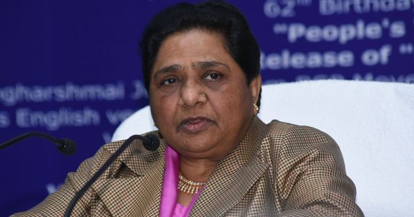 UP: Former CM Mayawati says her bungalow was converted to a Kanshi Ram memorial in 2011