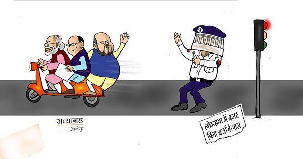 कार्टून :  काम सरपट