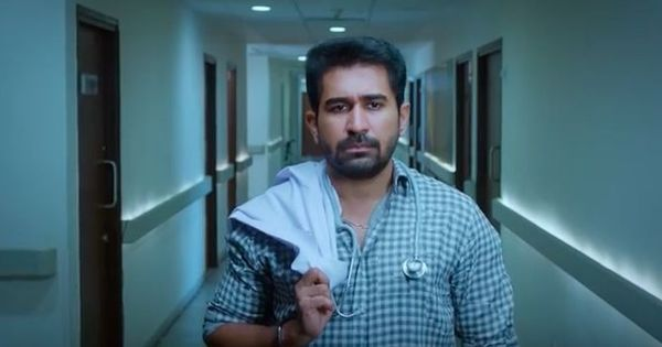 Trailer talk: Vijay Antony has a recurring nightmare in 'Kaali'