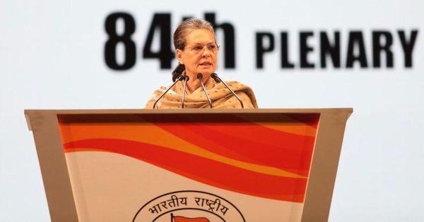कांग्रेस के खिलाफ साम, दाम, दंड, भेद का खुला खेल चल रहा है : सोनिया गांधी