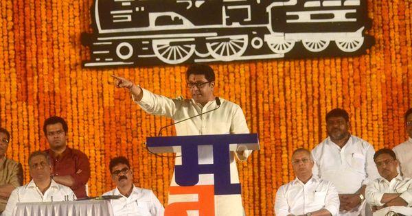 भारत को 'मोदी-मुक्त' बनाने के लिए सभी राजनीतिक दलों को एक हो जाना चाहिए : राज ठाकरे