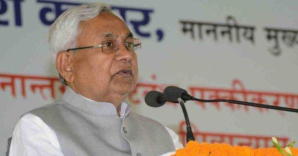 जदयू को पहले से पता था कि बिहार के उपचुनाव में क्या होने वाला है : नीतीश कुमार