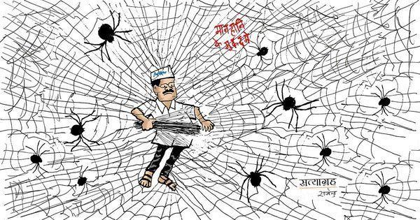 कार्टून : इस मकड़जाल से माफी ही भली