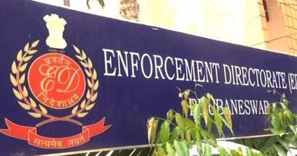 ईडी ने फिर विदेश मंत्रालय से भगोड़े नितिन और चेतन संदेसरा के पासपोर्ट रद्द करने की अपील की