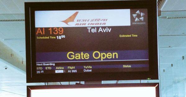 पहली बार सऊदी अरब के आसमान से होकर एयर इंडिया की उड़ान इजरायल पहुंची