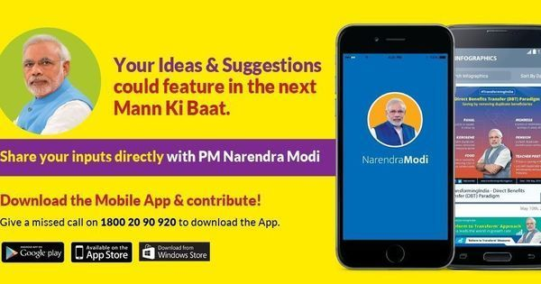 Narendra Modi app shares private data of users with American firm without consent, says cyber expert