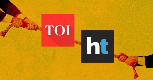 हिंदुस्तान टाइम्स के गढ़ दिल्ली को फतह करने लिए टाइम्स ऑफ़ इंडिया ने क्या कुछ नहीं किया