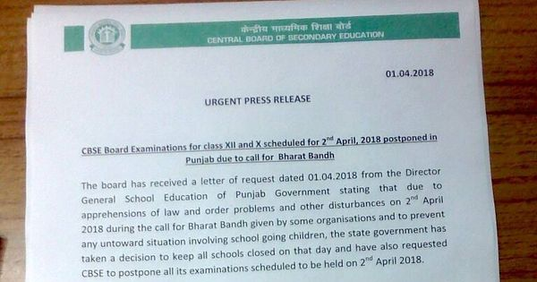CBSE postpones April 2 board exams for Punjab