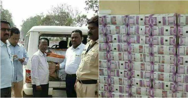 क्या भारतीय रिज़र्व बैंक ने 2,000 के नोट छापने बंद कर दिए हैं?