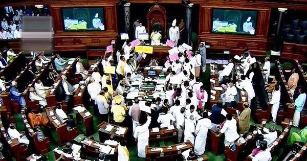 संसद में मोदी सरकार के ख़िलाफ़ अविश्वास प्रस्ताव पर चर्चा से पहले विपक्ष के दो सांसद कम हुए