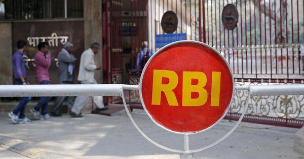 आरबीआई का बड़ा फैसला, बैंक खाते से आधार जोड़ना अनिवार्य किया