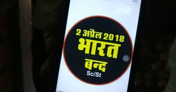 The WhatsApp wires: How Dalits organised the Bharat Bandh without a central leadership