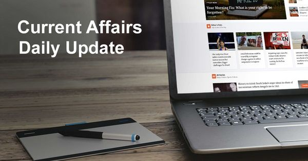 Current Affairs May 26th 2018