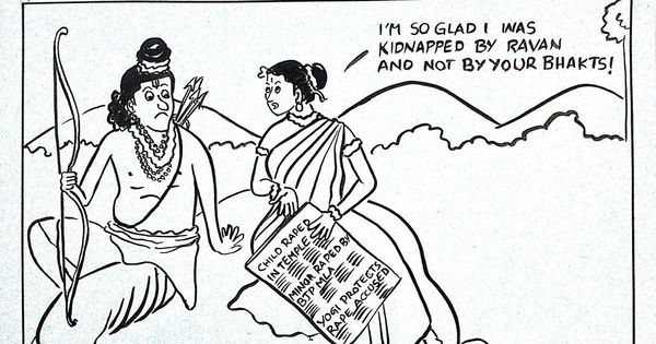 Hyderabad: Case filed against journalist for Facebook cartoon that 'insults' sentiments of Hindus