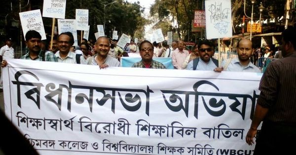 'It's an attack on public intellectuals': West Bengal teachers will challenge proposal to gag them