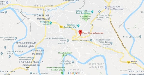 Kerala: Two Rashtriya Swayamsevak Sangh workers arrested for assaulting photojournalist