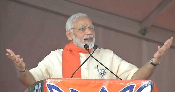 'कोलकाता में फ्लाईओवर ढहना बंगाल के लिए अशुभ संकेत था तो मोदी जी की सभा में टेंट गिरना क्या है!'