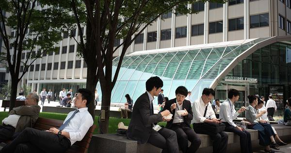 Japan: City official loses half day's salary for repeatedly taking lunch break three minutes early