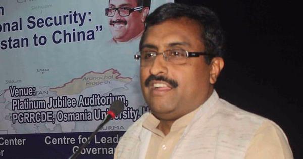 महबूबा मुफ्ती का बयान आतंकवादियों से उनकी नजदीकी बताता है : राम माधव