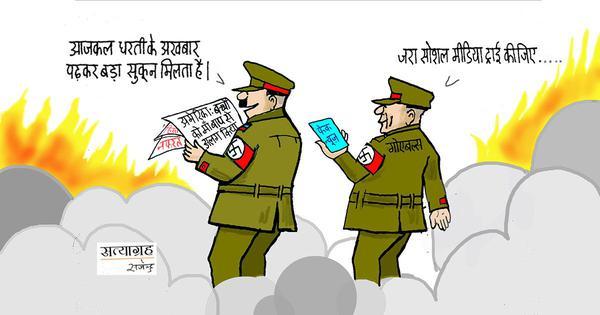 कार्टून : ये खबरें हैं या मानवता की कब्रें हैं?