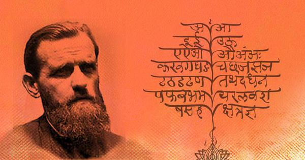 कामिल बुल्के : सबसे मशहूर अंग्रेजी-हिंदी शब्दकोश रचने वाला मिशनरी जो रामकथा का भी विद्वान था