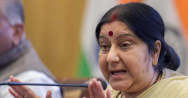 क्यों सुषमा स्वराज के इस बयान का यह मतलब नहीं निकालना चाहिए कि लोकसभा चुनाव जल्दी होंगे