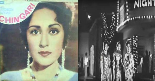 Sound of Lollywood: Jazz, wanton women and a deeply horrified man in 'Ae Roshiniyon Ke Shahar Bata'