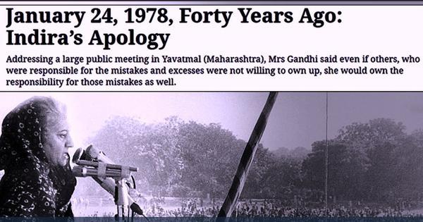 कांग्रेस की इस बात में कितनी सच्चाई है कि इंदिरा गांधी ने आपातकाल के लिए माफी मांगी थी?