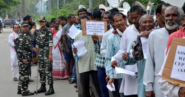 Assam: Citizenship Bill has given 'fresh lease of life' to ULFA(I), says senior police officer