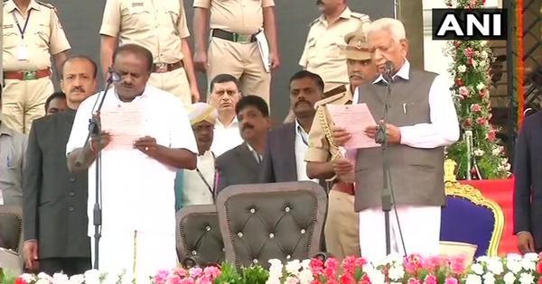 एचडी कुमारस्वामी दूसरी बार कर्नाटक के मुख्यमंत्री बने
