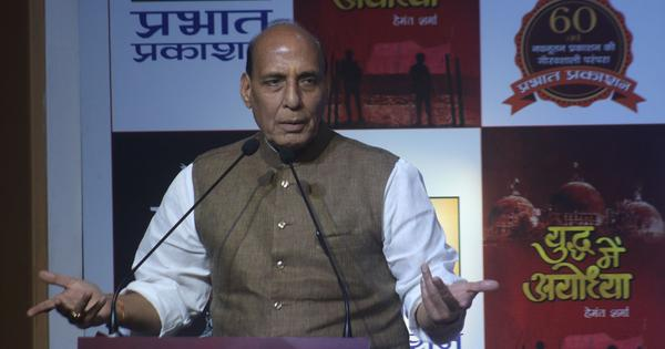 Kashmir matter will be resolved as the problem is not increasing, says Rajnath Singh