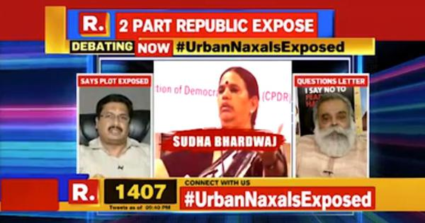 From 'tukde tukde gang' to 'urban Naxal': How media trials enable the government to stifle dissent