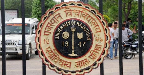 क्यों राजस्थान विश्वविद्यालय के छात्र संघ चुनाव का नतीजा सूबे की राजनीति के लिए शुभ संकेत है