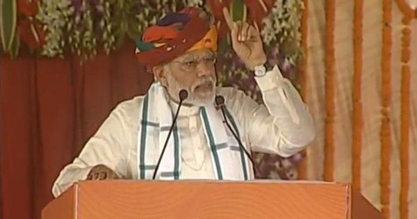 Madhya Pradesh: Modi accuses Congress of trying to glorify 'one family' by belittling other leaders