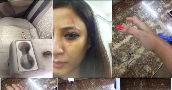 ऊबर कैब में महिला पत्रकार के साथ मारपीट, कंपनी ने आरोपित महिला की जानकारी देने से इनकार किया