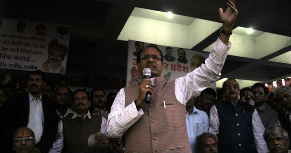 Madhya Pradesh: CM Shivraj Singh Chouhan cancels political appointments made by Congress government