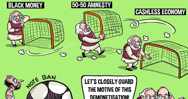In cartoons: A visual recap of demonetisation, from hasty execution to shifting goalposts