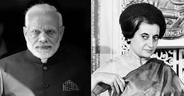 वह फर्क क्या है जो न होता तो नरेंद्र मोदी और इंदिरा गांधी एक जैसे होते