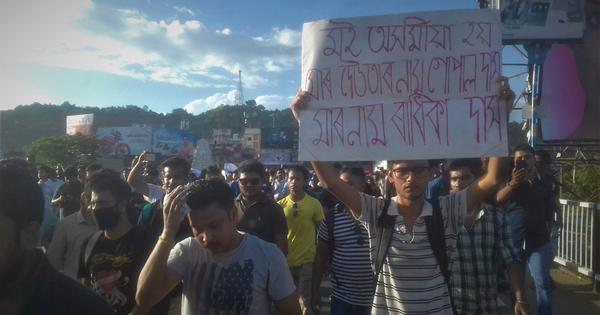 Manipur government decides to introduce anti-mob violence bill
