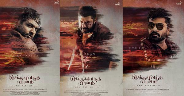 First look: Arvind Swamy, Vijay Sethupathi, Silambarasan and Arun Vijay in 'Chekka Chivantha Vaanam'