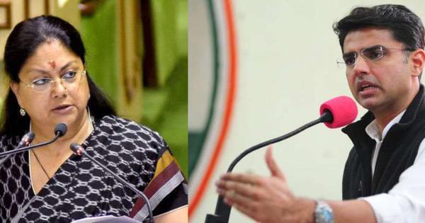 कर्नाटक के चुनाव नतीजों का राजस्थान पर क्या असर हो सकता है?