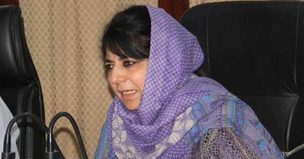 J&K: Mehbooba Mufti refutes BJP's allegations, says former ally disowned its initiatives