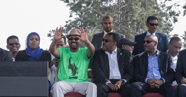 Ethiopia: At least 83 injured in explosion at prime minister's rally