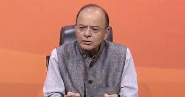 No cuts in capital expenditure, government will meet the 3.3% fiscal deficit target: Arun Jaitley
