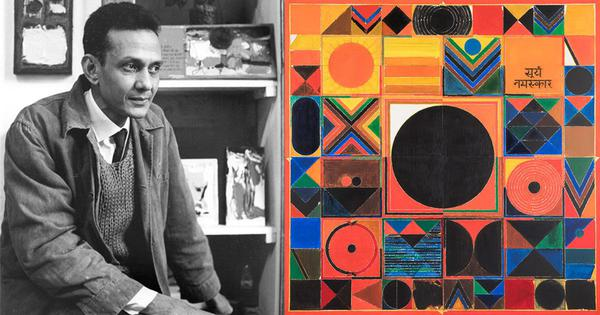 'Admonish me if I call myself Hindu or Muslim': SH Raza's art was an exploration of spirituality